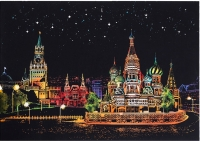 Скретч-картины: Red Square Moscow